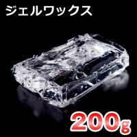 透明なキャンドルが作れるジェルワックス。 常温に冷えても硬くならず、ゼリーのような質感です。 ■融 ...