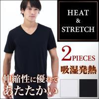 メンズ Vネック 半袖Tシャツ 無地 吸湿発熱 2枚組 HEAT & STRETCH 詳細 ...