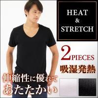 メンズ インナー 半袖 Tシャツ V首シャツ 2枚組 無地 HEAT & STRETCH あ...