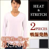 メンズ Vネック 長袖Tシャツ 無地 吸湿発熱 2枚組 HEAT & STRETCH 詳細 ...
