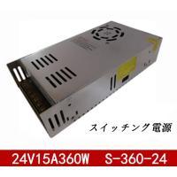 ●◆ 【商品説明】 ★全新未使用★  型番S-360-24   入力電圧範囲:90〜132VAC/1...