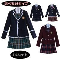女の子スーツ 上下セット 入学式 プリーツスカートスーツジャケット レディース 女の子スーツ 卒業式 入学式 女子高生制服 女子校生 コスプレ衣装 5点セット