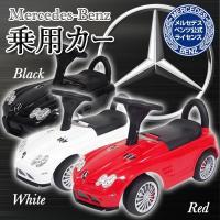 乗用玩具 BENZ SLR MINI(ベンツSLR)足けり 正規ライセンス###乗用カーDMD-258☆###