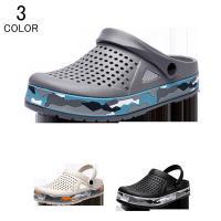 ★素材:合成樹脂 ◆疲れにくく歩きやすい多機能サンダル。 ◆撥水で雨に強く、防滑で滑りに優れたサンダ...