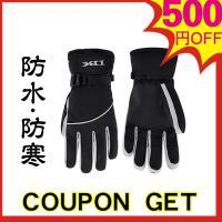 ◆サイズ:M  L  XL ◆親指以外の4本の指にベンチレーター機能付き。 ◆こぶし部分はプロテクタ...