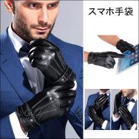 ◆サイズ:L ◆グリップをしっかり握れるように各所に工夫がしてあります ◆手首部はボタンで調節ができ...