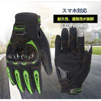 ◆サイズ:M L XL ◆グリップをしっかり握れるように各所に工夫がしてあります ◆手首部はボタンで...