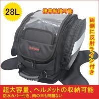 ◆荷物を取り出しやすく大きな開口部が付く。 ◆かっこいいで、ファッションなバッグ。荷物を取り出しやす...