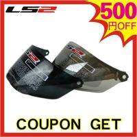ジェットヘルメット用/シールド/シールド/自由組み合わせ