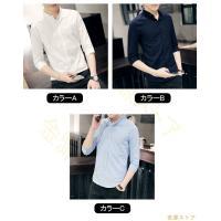 YS-kingen:atshirts183-01