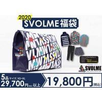 スボルメ SVOLME 2020 福袋 1194-58899 FUTSAL フットサル|kingkong