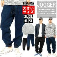 ジョガーパンツ メンズ  ウォッシュド加工により、ヴィンテージ感を持たせたジョガーシルエットのデニム...