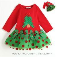 【商品説明】 クリスマスと言えばサンタの衣装! クリスマスパーティーやイベントごとで大活躍すること間...