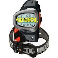 STR-800-1V用 ベルト 材質:ウレタン樹脂 色:グレー  ※バンドと時計本体の裏側にある接続...