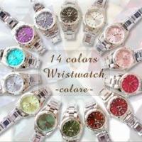 「自分に一番似合う宝石を選ぶように、時計を選びたい」鮮やかで透明感のあるカラフルフェイス。14カラー...