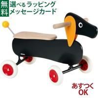 BRIO社 木のおもちゃ ライドオン ダッチー です。 1950年代に発売されて今日まで愛されてきた...