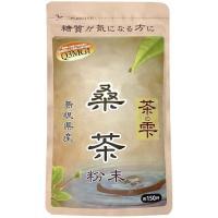 【こんな方にオススメ☆】 ・食事の糖質を抑えたい方 ・コレステロールが気になる方 ・栄養バランスが気...