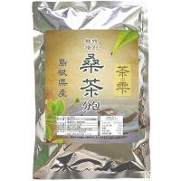 !・アルミ分包タイプだから、お出かけ時にも ・よりお手軽にさっと飲める  《島根県産有機桑使用 桑茶...