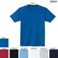 85834 吸汗・速乾半袖Tシャツ 5L・ブルー005 自重堂 吸汗・速乾 消臭&抗菌効果 涼感加工...