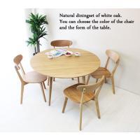 材質   ■テーブル ホワイトオーク ■チェアー ホワイトオーク 塗装 ラッカー塗装 _______...