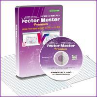 PDF図面CAD変換システム  Vector Master Pro(ベクターマスタープロ) 歳末セールポイント倍増
