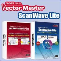 <VectorMasterPro> 元請けから送られてきたPDF図面を再利用できるようCADデータへ...