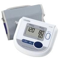 ワンボタンで簡単操作! 大型液晶で見やすい!  手軽に測れる、標準的な血圧計です! ・脈間隔変動マー...