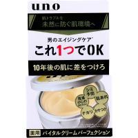UNO(ウーノ) 薬用 バイタルクリームパーフェクション