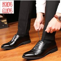 ビジネスシューズ メンズ ビジネス オフィス 通勤靴 フォーマル 就職靴 メンズ 紳士靴 歩きやすい...