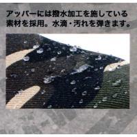 ※送料無料※ セーフティスニーカー  安全靴スニーカー スリッポン カモフラ SS-4