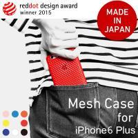 【2015年レッドドット・デザイン賞受賞】【純日本製】絶妙な硬さ! iPhone6 plusケース ...
