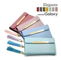 スマホケース galaxy A21 ケース 手帳型 Galaxy S20 カバー Galaxy A51 携帯ケース ギャラクシーa51 スマホカバー