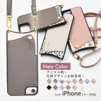 iPhone13 ケース iPhone Se スマホケース iPhone12 mini iPhone11 iPhone13 pro max iphone7 iphone8 アイフォンse ショルダー ストラップ 斜め掛け 肩掛け