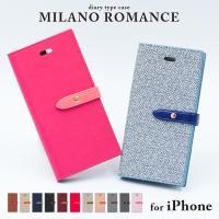 ◆商品説明 『全13色で魅せる、大人のスマートフォンケース』 2タイプのデザインと、全13種類のカラ...