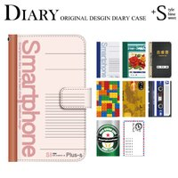 iPhoneSE/5S/5 手帳型ケース docomo au SoftBank 共通  ◆キーワード...