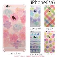 日本製らしい美しい鮮やかなデザインが楽しめる当店自慢のオリジナルプリントケースです♪  配送方法「ネ...