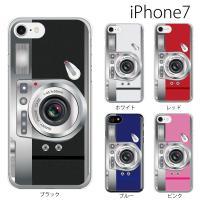 iPhone7 Plus iphone7 plus アイフォン7 プラス アイホン7 スマホケース ...