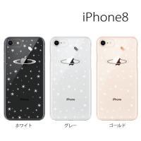 ■対応機種 docomo/au/SoftbankのiPhone8 Plus専用のスマホカバー 手帳型...