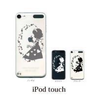 可愛い白雪姫のiPod touch クリア ケース。裏側が透けているクリアケースなので、本体のデザイ...
