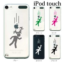 りんごが激突するマンガのようなおもしろユニークデザインのiPod touch クリア ケース。裏側が...