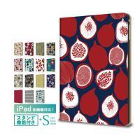 iPad ケース 2020 2019 pro 11インチ 12.9インチ 10.5 9.7 7.9 北欧 スタンド機能 花柄 かわいい おしゃれ iPad アイパッド カバー デコ タブレット デザイン