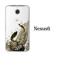Google Nexus 6 ネクサス6 ケース クリアケース ワイモバイル Y!mobile 携帯...