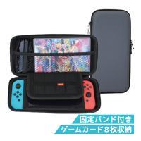 軽量!耐衝撃!Nintendo Switch用キャリングケース☆ カードポケット8枚の収納力!3DS...