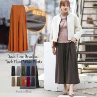 ●綺麗なワイドシルエットに暖かさが加わった裏起毛素材のフロントタックワイドパンツ!  ●程よい光沢感...