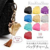 ●全10色!キルト風エナメルがま口バッグチャーム  ●ミニチュアサイズのがま口財布と大人気のタッセル...