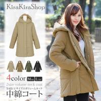 ●全4色2サイズ!ボリュームネック中綿コート ●軽くて暖かい、しかも上品シルエット◎すべてを兼ね備え...