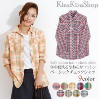 ●大きさの異なる3パターン全9色でどれも可愛い!失敗なしのチェックシャツ。●緩すぎずぴったりすぎない...