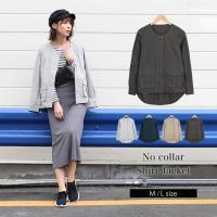 ●全4色2サイズ!ノーカラーシャツジャケット ●シャツとしてもちょっとした羽織としても◎用途が多い万...