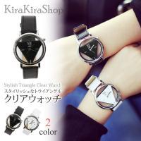 ●全2色!トライアングルクリアウォッチ ●ブレスレット感覚で使えるお洒落な腕時計★ ●ラウンドフレー...