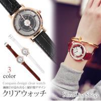 ●全3色!羅針盤デザインクリアウォッチ ●繊細さが溢れた羅針盤風のクリアデザインウォッチ。 ●腕時計...